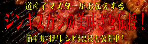 cropped-72ea58f3ccebb1dee0ebbe46790c9817.png